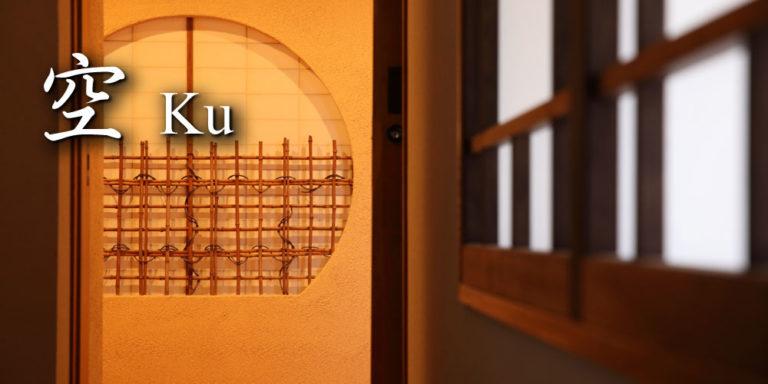 Room 空 Ku
